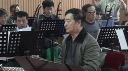 民乐合奏《飞驰天路》盘锦老石油民族管弦乐团 指挥 佟泽生