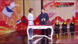 传统瑰宝中医防大病——益寿网公益宣传9