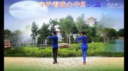 千岛湖临岐建红广场舞双人版《蓝月谷》编舞:応子