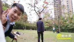 重庆创意求婚方式   草坪求婚