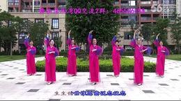 舞在深圳湾《忘川河》编舞:雨丝(原创)
