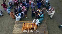 电视剧《问天录之少年钟馗》首曝片花 邢昭林二次元少年养成记
