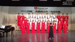 """2015 首届 """"中国和之声""""音乐比赛1电脑专用"""