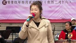 郑州第十一届海棠文化节 碧沙乐团赵慧演唱 歌曲《下马酒之歌》