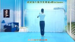 饶子龙原创舞蹈系列《中国姑娘》编舞 演绎 饶子龙  制作 醉舞...
