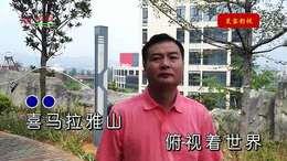 王小荣 心爱的祖国KTV 高清单音真人版