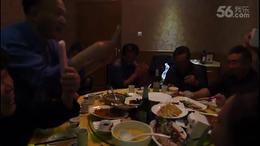 聚金秋度重阳-北邮电设6401班2015北京聚会
