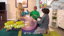 红遍国外的Wubble Bubble Ball沃宝欢乐泡究竟是什么呢?
