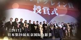 影联传媒五周年盛典企业文化