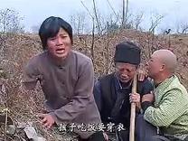 民间小调(生养孩子 才知报娘恩)3