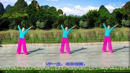 琪子广场舞120  《山水情歌》,编舞:春英