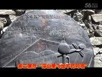 朝阳分局部分老干部参观房山纪念馆