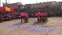 2016乞伏元宵节(扇子舞中国歌最美)