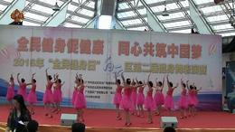 广场舞:中国冲冲冲(白云区石门街代表队选送)