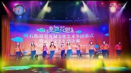 """硖石街道风和丽苑社区舞蹈""""追风筝""""获参赛""""金奖""""..."""