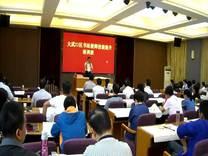 著名书画家郭银峰应邀为陕西师大干部教师培训学院讲授书法课