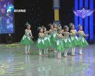小舞星舞蹈_参加河南电视台我的梦中国梦电视才艺大赛