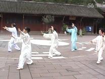 20150918青羊宫太极技艺交流与辅导活动剪辑