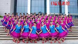 07 龙岩舞燕广场舞《好兄弟姐妹》编舞:王梅 制作:美连