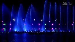 (361)第十一集:第二乐章:汉城湖音乐水景表演《绿湖水韵》...
