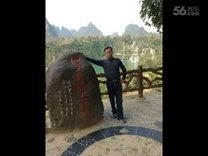 广西越南旅游