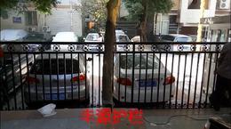 民乐翠园停车场铁艺护栏