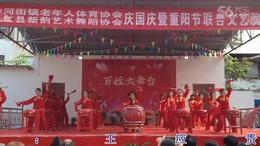 中国人民解放军进行曲;沙河街镇老年体协锣鼓队表演视频...
