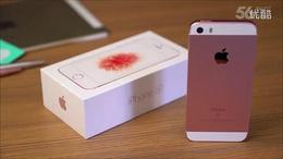 开箱 iPhone SE首次真机开箱 太惊讶了 超值
