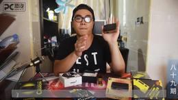 触屏时代来了:克莱鹏TS218触屏电子烟主机盒子测评