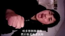 【MC】追女男人心、汉语版【死金 黑金=呼麦(新式)】