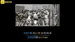 2014年10月06日 石崗船民營bao luan big5.vip