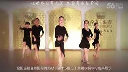 人美 舞好 完美的结合【拉丁舞】