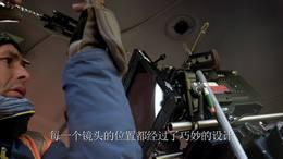《碟中諜6:全面瓦解》幕后特輯 阿湯哥駕直升機挑戰360度俯沖