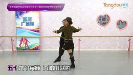 北京水兵舞《再唱山歌给党听》第四套标准舞步