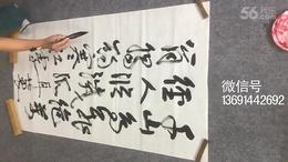 王雍鸣书法示范课程