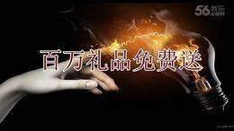 建三江乔夫男装开业庆典