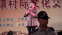 00002海宁丁桥永胜徐炳玉、黄梅戏、 谁料皇榜中状元