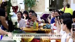 天元莎莎牵手远东妇儿举办插花活动公益美化生活