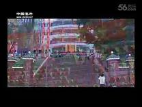 琼州学院附属中学——忆往昔峥嵘 展未来宏图 中国名片)