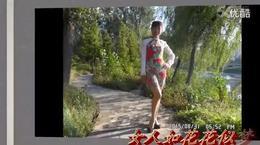 任如意    淮北矿嫂广场舞 任如意日常生活相册集《女人花》_高清