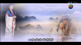 《长相依》MV(胡梅原唱)