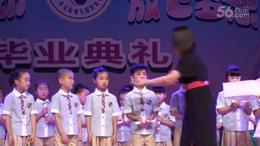 00002海宁实幼教育集团中心园、圆长妈妈发证书