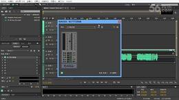 AU CC教程7.8 语音音量级别压限器设定