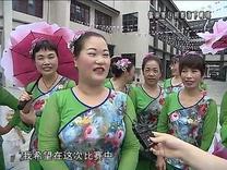 宜兴果果广场舞 南塘村舞蹈队参加金坛广场舞电视大赛采访