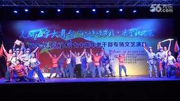 纪念抗战胜利七十周年老干部专场文艺演出之十五_02......