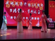 00532越剧联唱  越音飞扬  海宁老年大学戏曲队
