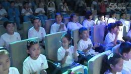歌舞表演《青春训练手册》段美一代王星雨