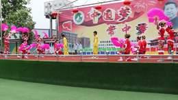 四(1)班舞蹈:《中国歌最美》