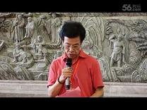 """2016年海门慈善会。海兴禅寺""""国学·禅心""""夏令营结营仪式"""
