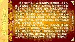 《大乘经庄严论》 38